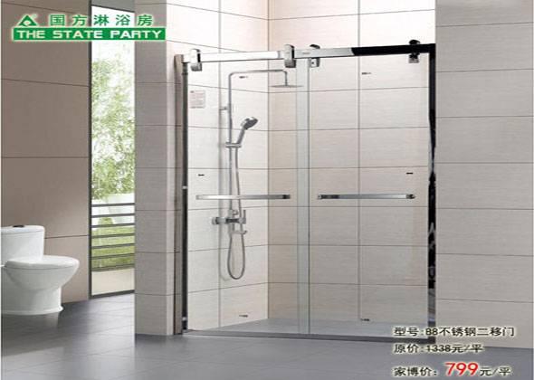 国方淋浴房B8不锈钢两移门