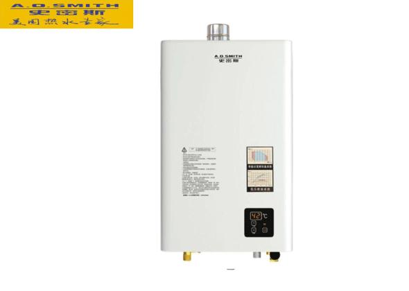 A.O.史密斯JSQ26-CB燃气热水器