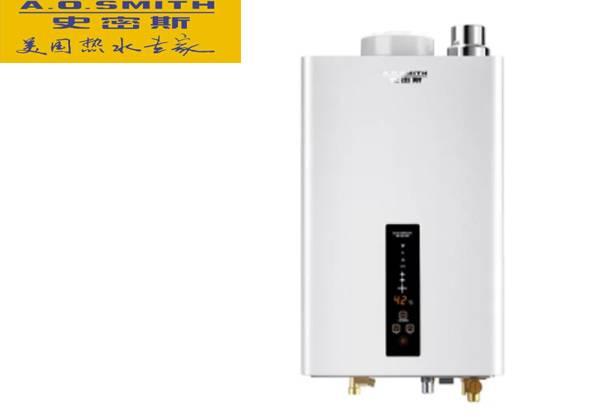 A.O.史密斯JSQ26-LS-CWX家用快速燃气热水器